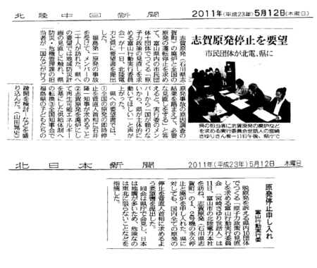 20110512news.png